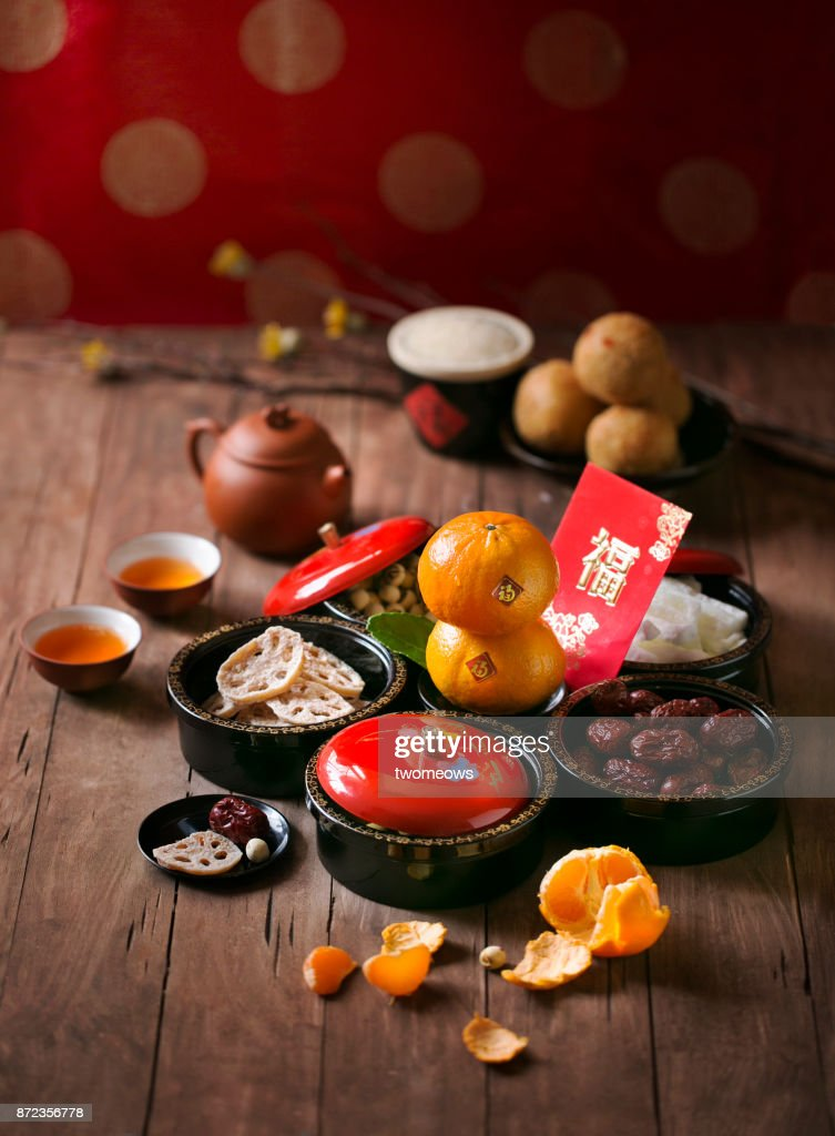 Chinese new year food and drink still life. Selective focus image. : Stock Photo