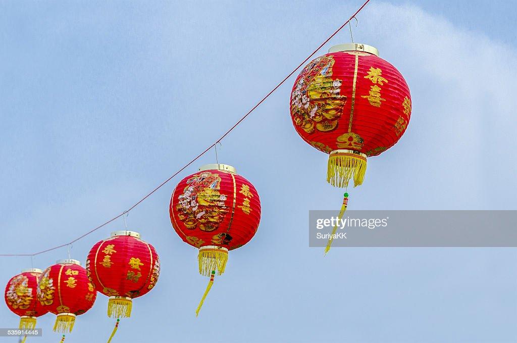 Linterna de año nuevo chino : Foto de stock
