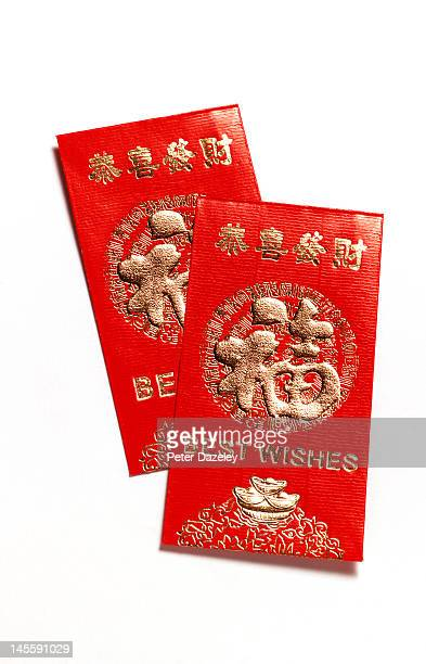 Chinese New Year Laysee/Lucky red money envelope