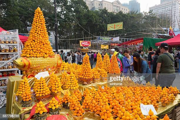 中国新年の市場で香港 - ビクトリア公園 ストックフォトと画像