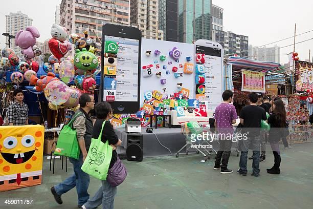 Chinesisches Neujahr-Markt