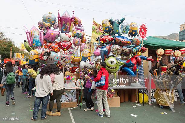 Chinese New Year Market