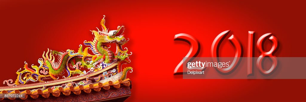 2018 chinese new year panoramic banner with a dragon on red background stock photo