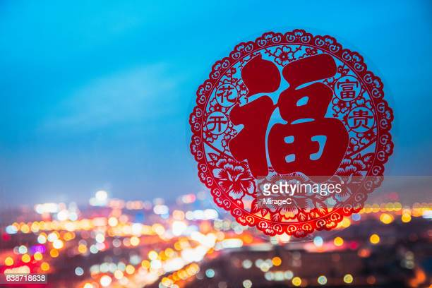 chinese new year paper-cut on window - chinese language stock pictures, royalty-free photos & images