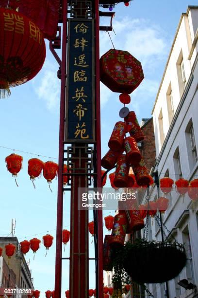 nouvel an chinois  - gwengoat photos et images de collection