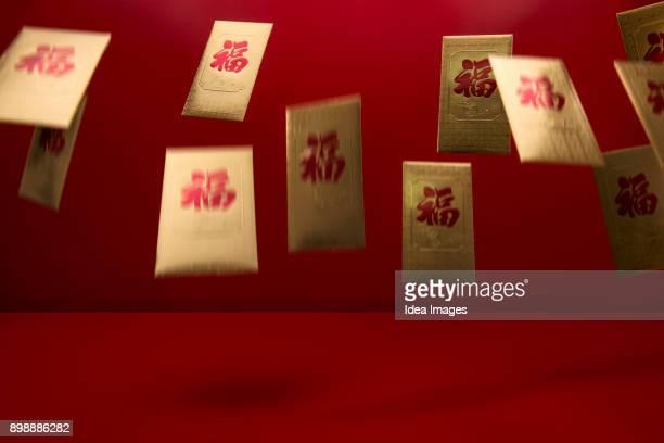 Chinese New Year red envelope rain