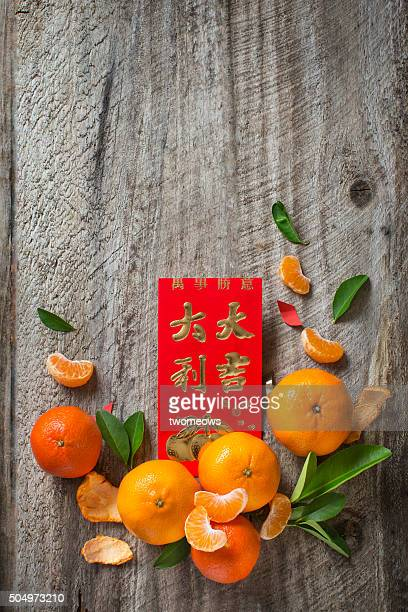 Chinese New Year Tangerine and red packet.