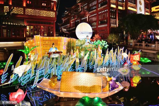 2018 Chinese New Year, Yuyuan Garden, Shanghai, China