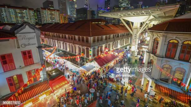 シンガポール中華街や旅行で中国の新しい年は、traviling をお楽しみください。 - シンガポール文化 ストックフォトと画像