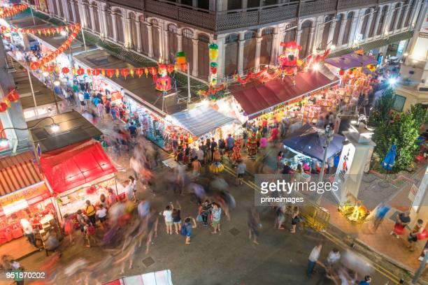 シンガポール中華街や旅行で中国の新しい年は、traviling (ed) をお楽しみください。 - シンガポール文化 ストックフォトと画像