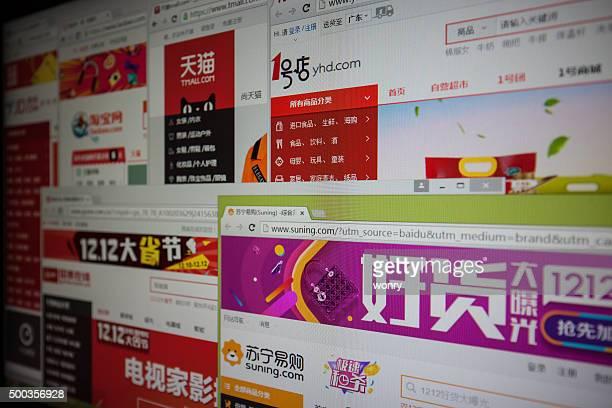 Boutiques en ligne sur le site Web chinois