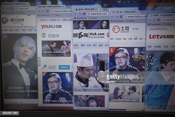 中国のオンラインビデオのウェブサイト