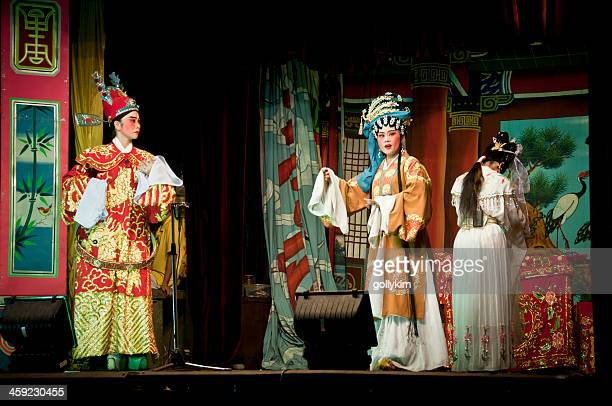 chinese opera during hungry ghost month - opera stage stock pictures, royalty-free photos & images