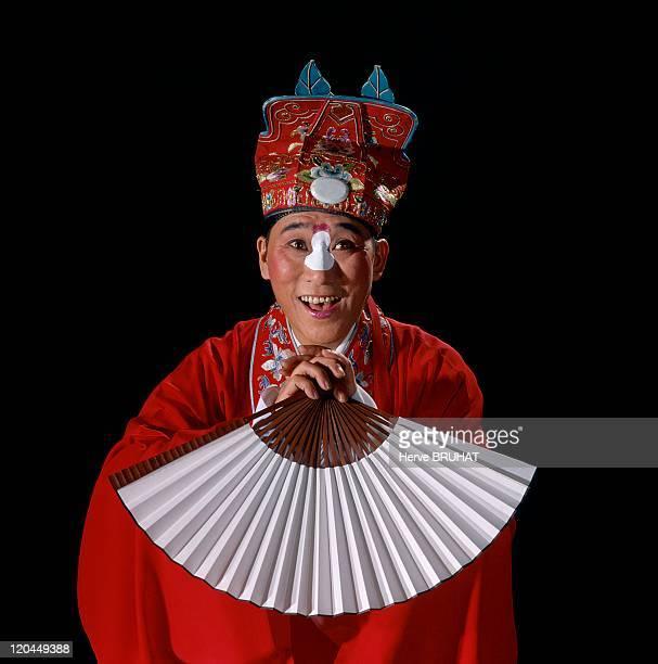Chinese Opera in Chengdu China Chuanju Opera Chengdu Sichuan Province The clown Ren Tingfang interprets the role of general Guan Yi In Chuanju the...