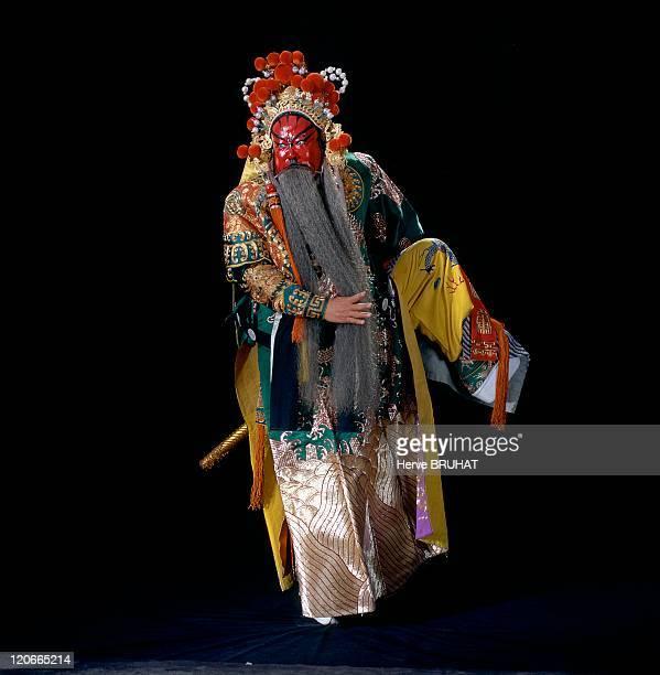 Chinese Opera in China - North kungfu group. Hou Shaokui, Guan Yu performer in Dan dao hui . In China, Hou Shaokui has an immense reputation....