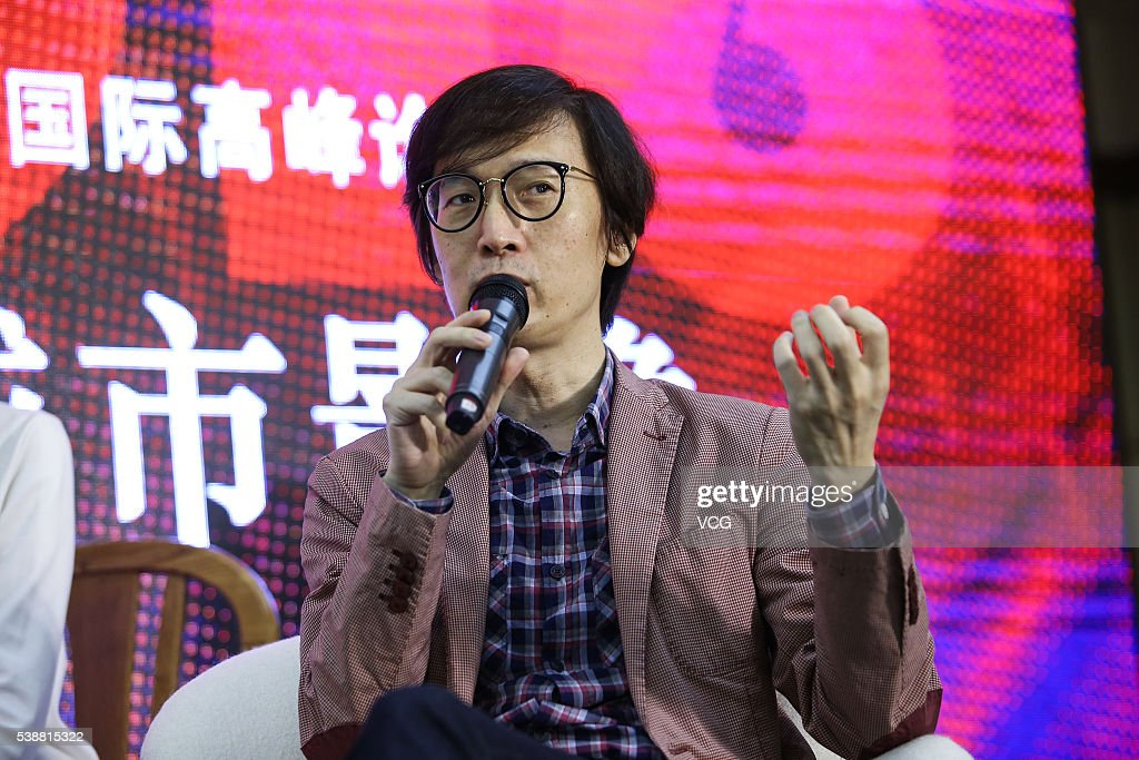 "22nd Shanghai TV Festival - ""One-Minute Film"" International Summit Forum : News Photo"