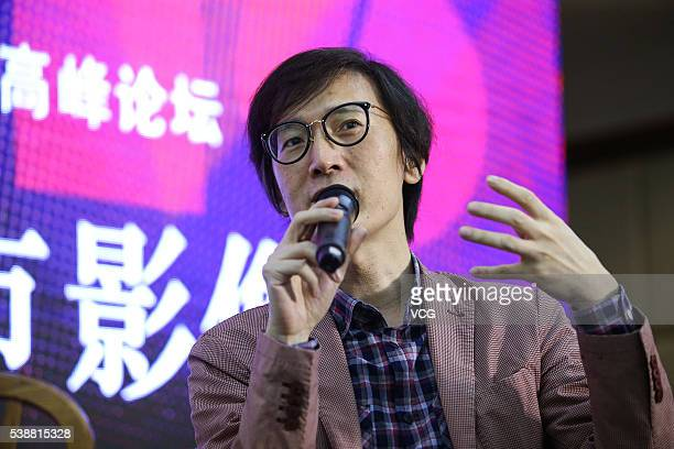 Chinese painter and art critic Lin Mingjie attends Urban Image of the Times International Summit Forum of the OneMinute Film Competition during the...