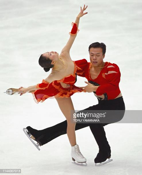 Chinese pair Shen Xue and Zhao Hongbo perform during pairs short program in the NHK Trophy figure skating competition in Kyoto western Japan 28...