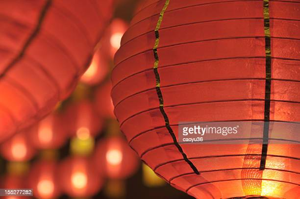 Chinese paper lanterns are glowing