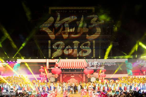 Chinese people celebrate the New Year during the New Year's Eve on December 31 2017 in Beijing China China prepares a countdown event on December 31...