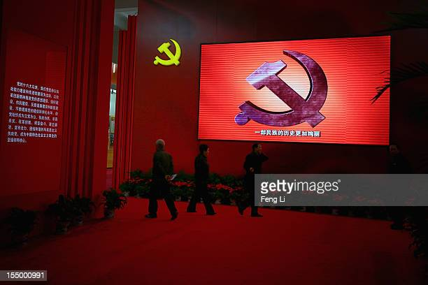 """Chinese people visit an exhibition entitled """"Scientific Development and Splendid Achievements"""" before the18th National Congress of the Communist..."""