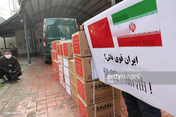 Chinese pharmaceutical companies have donated antiepidemic drugs to Iran to help them fight against novel coronavirus pneumonia on 08th March 2020 in...