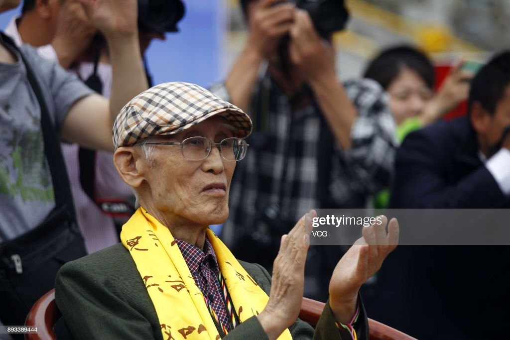 Chinese Poet Yu Guangzhong Dies At 90
