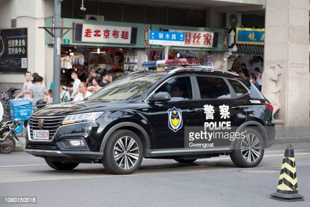 Chinois de Police 4x4 à Shanghai