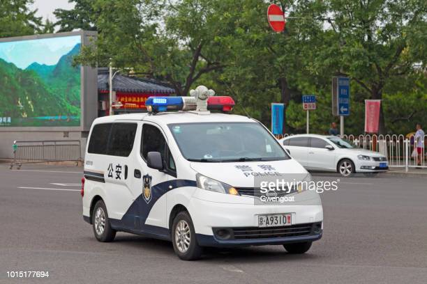 chinese police van - gwengoat stock pictures, royalty-free photos & images