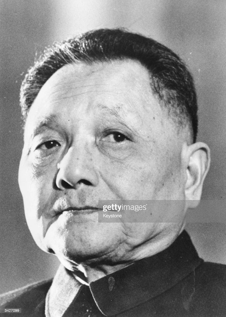 Deng Xiaoping : News Photo