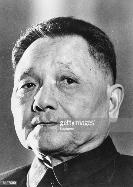 Chinese politician Deng Xiaoping , leader of the Chinese Communist Party.
