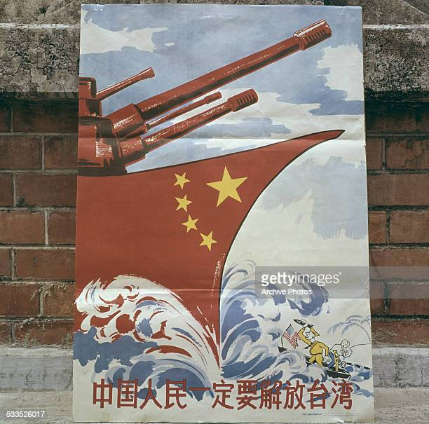 A Chinese poster calling for the 'liberation' of Taiwan China circa 1960