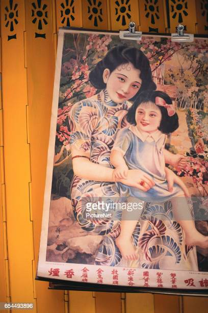 chinese poster of mother and daughter - familia con un hijo fotografías e imágenes de stock
