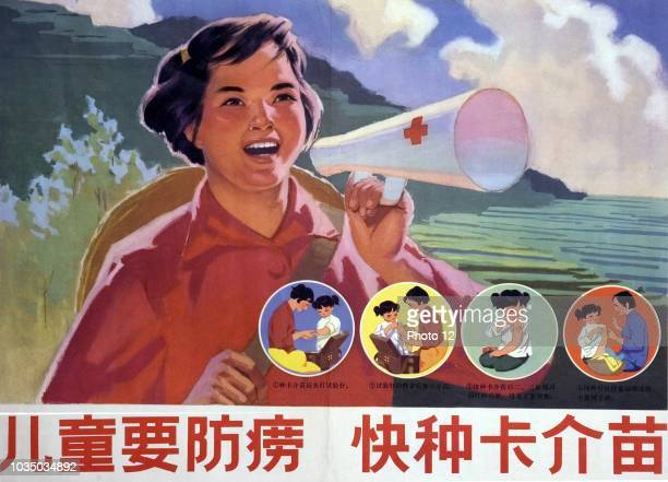 Chinese poster shows a female figure using a loudspeaker to raise awareness of tuberculosis she encourages parents and children to visit their...