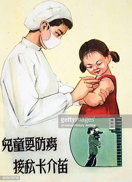 Chinese poster shows a nurse vaccinating a young girl and a smaller image showing a mother taking her child to the clinic This poster was designed to...