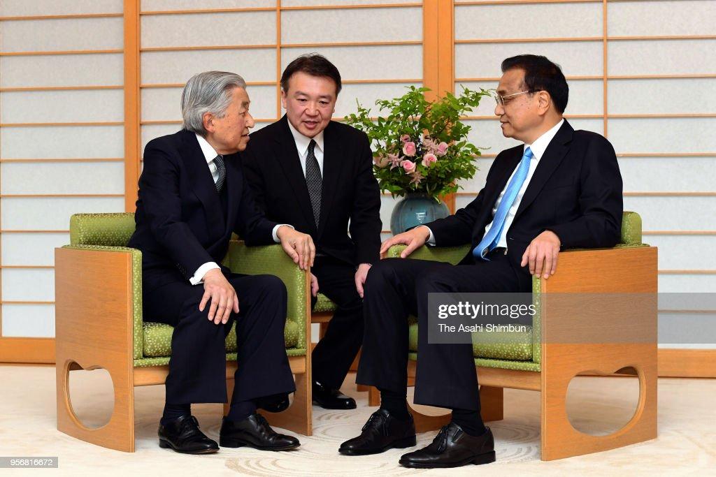 Chinese Premier Li Keqiang Visits Japan