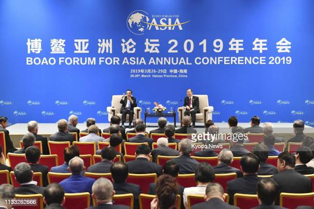 Chinese Premier Li Keqiang attends the Boao Forum for Asia in the southernmost Chinese province of Hainan on March 28, 2019. ==Kyodo