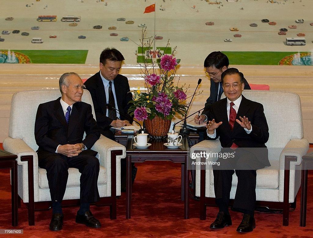 35th Anniversary Of Resumption Of Sino-Japanese Diplomatic Relations : News Photo
