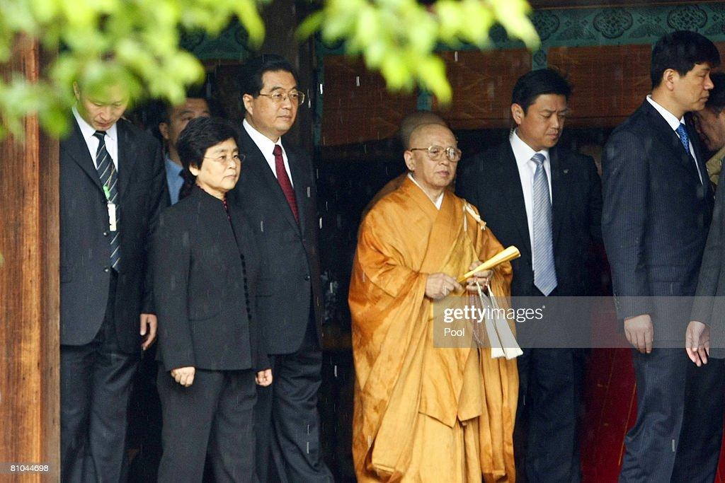 Chinese President Hu Jintao Visits Japan - Day 5 : ニュース写真