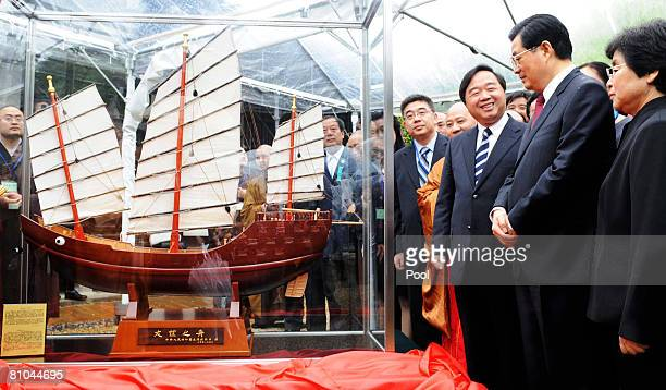 Chinese President Hu Jintao and his wife Liu Yongqing look on at Mikage Do Hall in Toshodaiji Temple on May 10 2008 in Nara Japan This is the last...