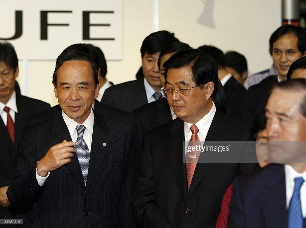Chinese President Hu Jintao Visits Japan - Day 4 : ニュース写真