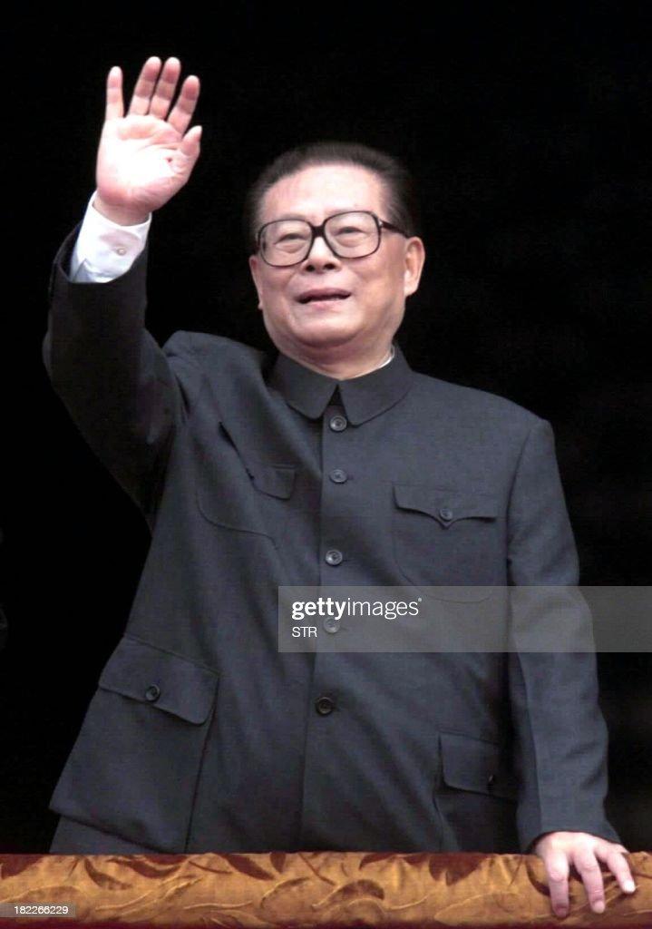 CHINA-50TH-JIANG : ニュース写真