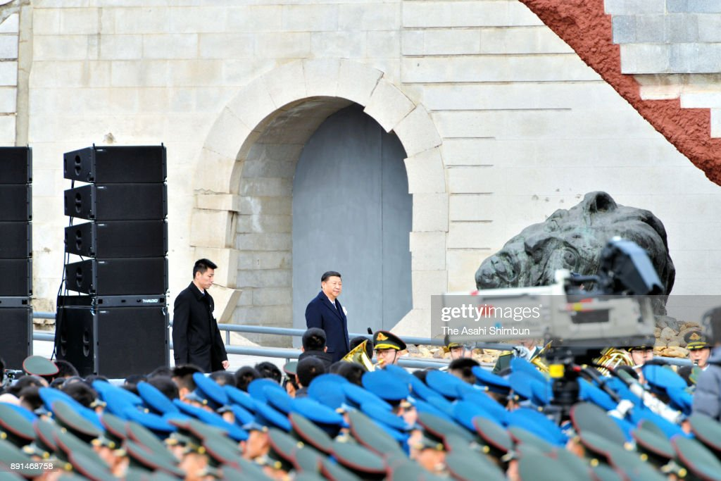 State Memorial Ceremony For Nanjing Massacre Takes Place