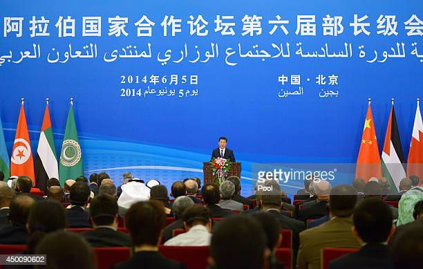 Chinese President Xi Jinping gives a speech during the opening ceremony of the 6th ministerial meeting of the ChinaArab Cooperation Forum at the...
