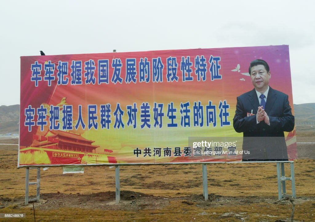 Chinese president Xi Jinping propaganda billboard about development and a good life for the people, Qinghai province, Sogzong, China... : News Photo