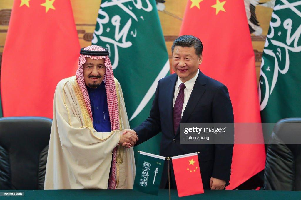 King Of Saudi Arabia Salman bin Abdulaziz Al Saud Visits China : News Photo
