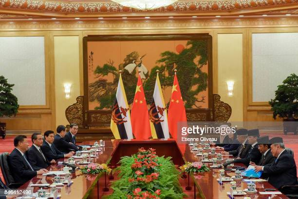Chinese President Xi Jinping speaks during his meeting with the Sultan of Brunei Hassanal Bolkiah at The Great Hall Of The People on September 13...