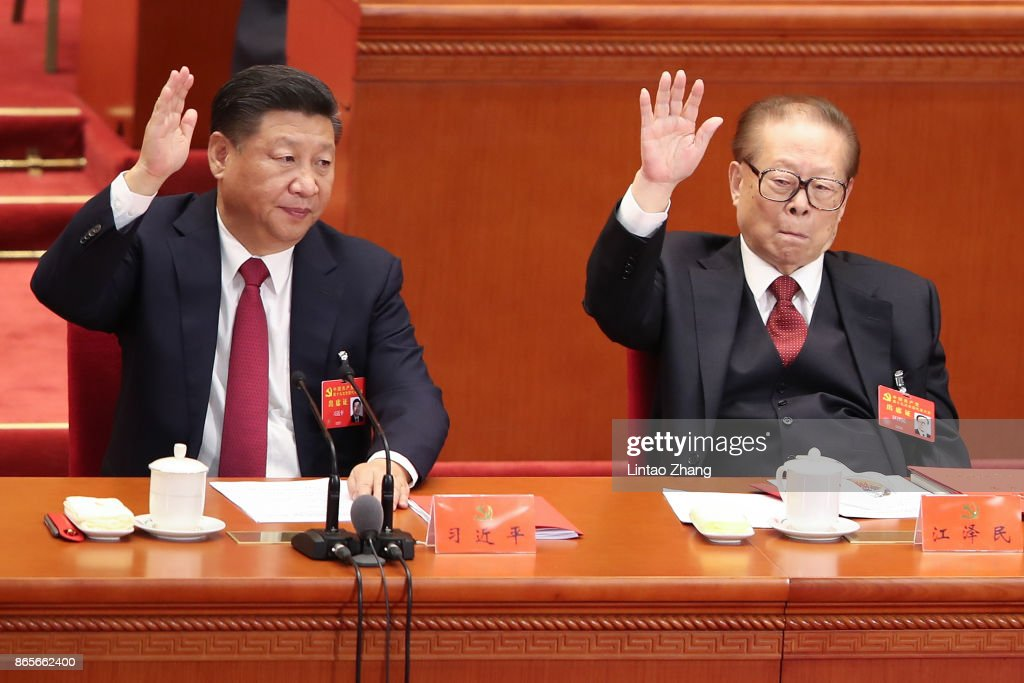 19th National Congress Of The Communist Party Of China (CPC) - Closing Ceremony : News Photo