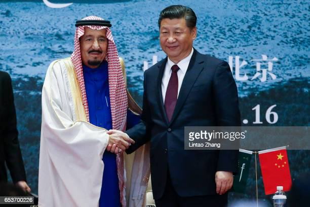 Chinese President Xi Jinping with Saudi Arabia's King Salman bin Abdulaziz Al Saud attend the Road to the Arab Republic the closing ceremony of the...