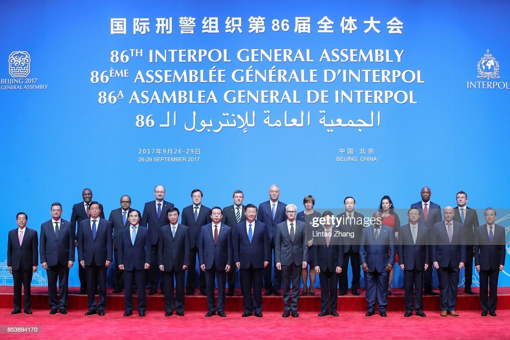 86th INTERPOL General Assembly : News Photo
